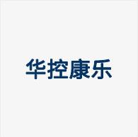重庆华控康乐药物研究院有限公司